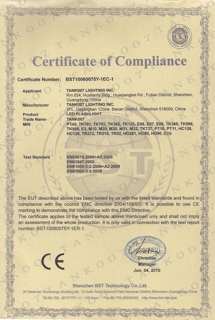 产品认证-CE