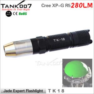 TK18-jade-appraisal-Flashlight-(2)