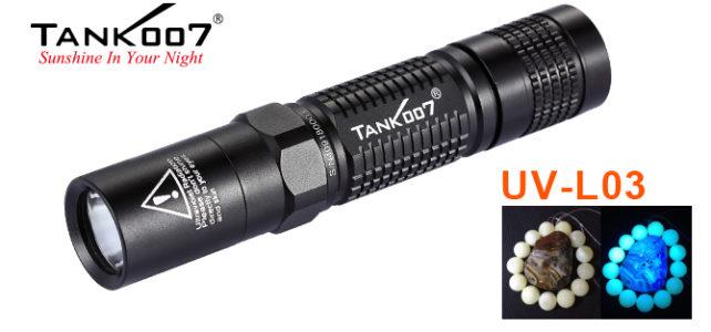 UV-L03 TANK007