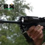 What's the difference of tactical flashlight and outdoor flashlight?