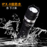 How to choose outdoor flashlight